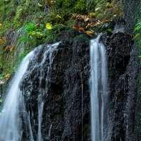 Cascade de Soultzbach